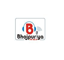 Radio Bhojpuriya | Bhojpuriya FM